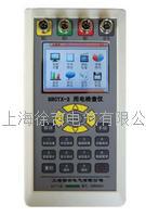 SRTX-3 用电检查仪 SRTX-3