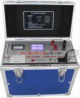 ZSR20D/ZSR40D/ZSR50D系列接地引下線導通測試儀 ZSR20D/ZSR40D/ZSR50D系列