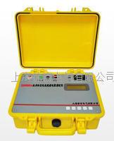 ZSM5000A水內冷發電機絕緣電阻測試儀 ZSM5000A