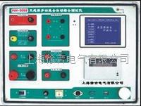 HN-3089互感器多功能全自动综合测试仪 HN-3089