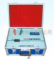 HN7000回路电阻测试仪 HN7000