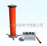 HN-ZGF120kV/2mA直流高压发生器 HN-ZGF120kV/2mA