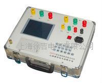 SXSM501线路参数测试仪 SXSM501