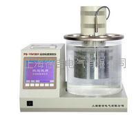 PS-YN1301 运动粘度测定仪 PS-YN1301