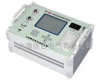 PS-BB-Ⅱ变压器变比测定仪 PS-BB-Ⅱ