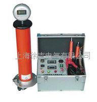 ZG系列系列直流高壓發生器 ZG系列系列