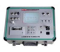 GKGT100型高壓開關動特性測試儀 GKGT100