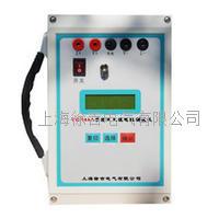 TCR44A手持式直流电阻测试仪 TCR44A