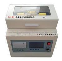TC-DH1绝缘油介电强度测试仪 TC-DH1
