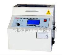 KB580全自動絕緣油介電強度測試儀 KB580