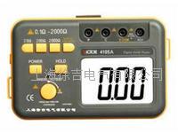 ZKG4105A接地電阻測試儀 ZKG4105A