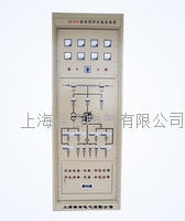 SH-PGY 型继电保护试验电源屏 SH-PGY 型