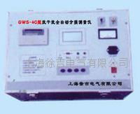GWS-4C型抗干扰全自动介损测量仪 GWS-4C型