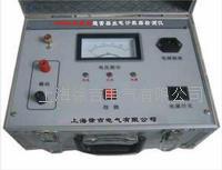 HM6030系列避雷器放电计数器检测仪 HM6030系列