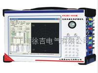 HMJBC-6000型光数字继电保护测试仪 HMJBC-6000型