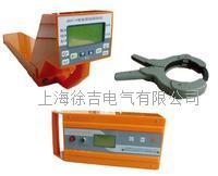 KXST-P智能管線探測儀 KXST-P
