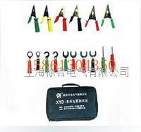 XYD系列 專用測試線 XYD系列