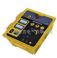 JHGF-1600 一體化直流高壓發生器(燒穿儀16kV) JHGF-1600
