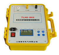 TLHG-8810水内冷发电机绝缘电阻测试仪 TLHG-8810