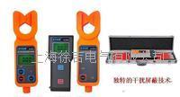 TLHG-9905高压钳形漏电流表 TLHG-9905