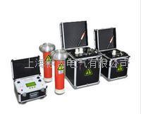 KDVLF程控超低频高压发生器 KDVLF
