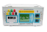 KDRS三相直流电阻测试仪 KDRS