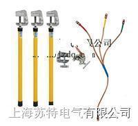 JDX-L-220KV变电母排接地线 JDX-L-220KV JDX-L-220KV