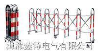 1.1×2.5m伸缩式安全围栏1.1×2.5m 1.1×2.5m