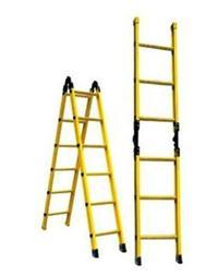 ST防滑绝缘合梯 ST