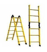 ST绝缘关节梯(玻璃钢关节梯)绝缘A型梯 ST