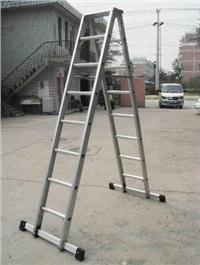 ST铝合金A型梯 ST