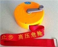 WL盒式安全警示带(警示带) WL