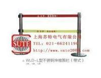WL不锈钢伸缩围栏