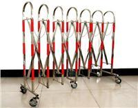 ST折叠式伸缩围栏|不锈钢伸缩安全围栏|电力安全围栏网 ST