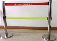 ST不锈钢带式伸缩围栏 ST