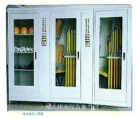 ST智能电力工具柜,器具柜 ST