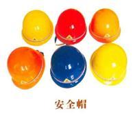 ST专业生产盔式安全帽 ST