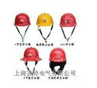 ST透气散热安全帽厂商 ST