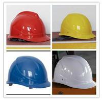 ST供电厂电工专用安全帽 玻璃钢安全帽 红色蓝色安全帽 ST