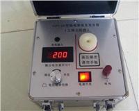 GPF验电器专用信号发生器 GPF