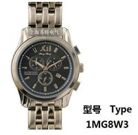1MG8W3手表式近电报警器 全钢双历男表 1MG8W3 1MG8W3