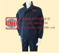 12.3cal/cm2防电弧长裤 ArcPro-P-12.3cal