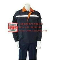 Nomex杜邦阻燃防护服 夹克套装-厚型 Nomex