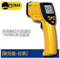 TM900多功能红外测温仪 TM900