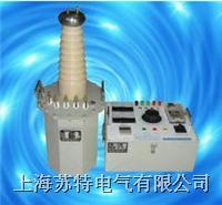 轻型交直流试验变压器TQSB系列 TQSB系列