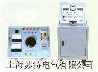 YDJ高压试验变压器控制台 YDJ