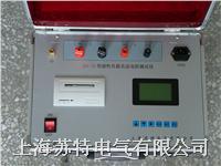 ZGY20A/40A变压器直流电阻测试仪 ZGY20A/40A