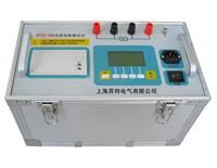 STZZ-10A变压器直流电阻测试仪(10A) STZZ-10A