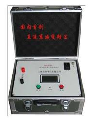 SUTE110消磁仪 SUTE110