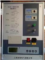 SX-9000全自动介质损耗仪 SX-9000